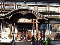 Takegawarajpg